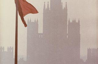 Dmitri Baltermants (Untitled (Flag), 1960s)