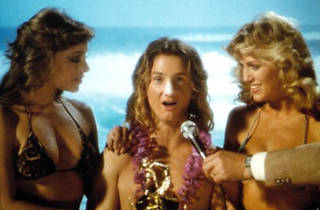Fast Times at Ridgemont High screening
