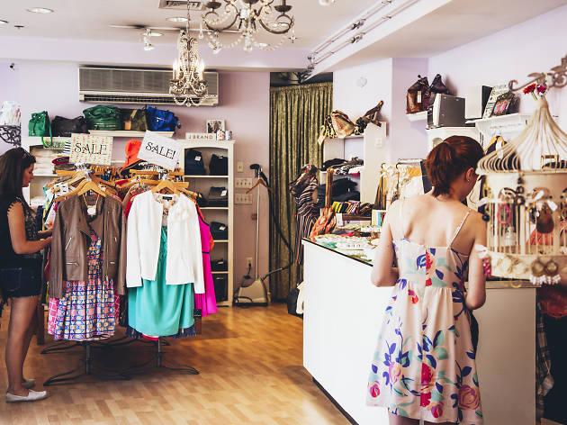 Mint Julep | Shopping in Harvard Sq, Boston