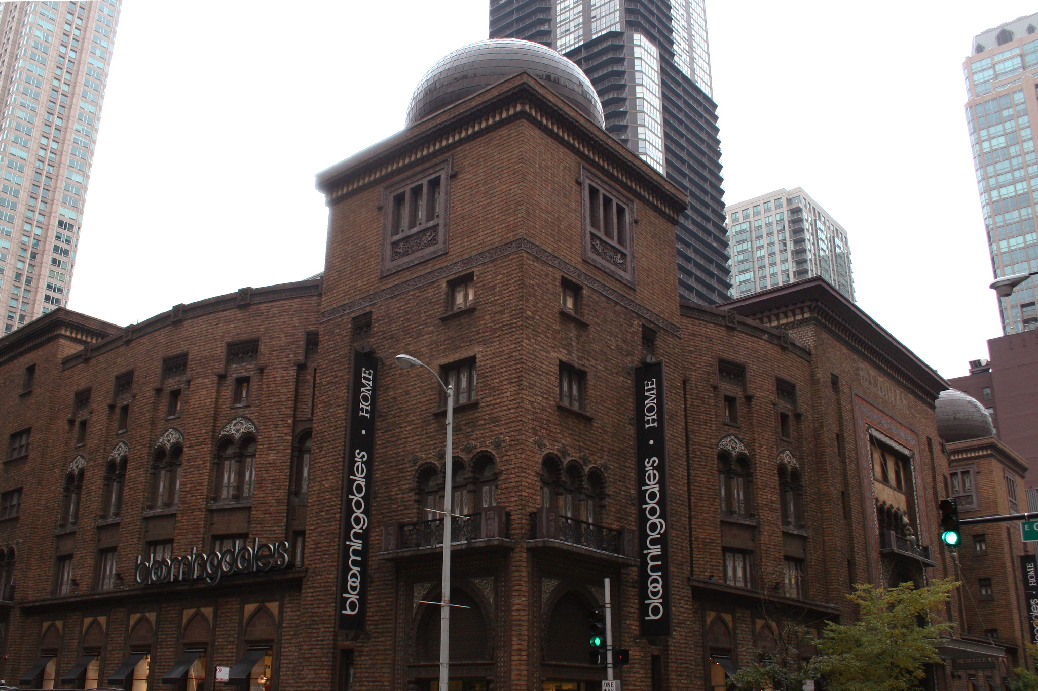 Medinah Temple (a.k.a. Bloomingdale's Home Store), 600 N Wabash Ave
