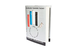 Colorless Tsurkuru Tazaki by Haruki Murakami