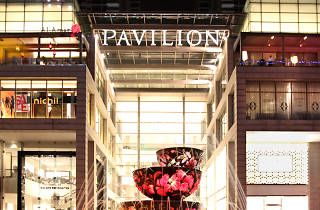 Pavilion KL Candy Bag Weekly Win