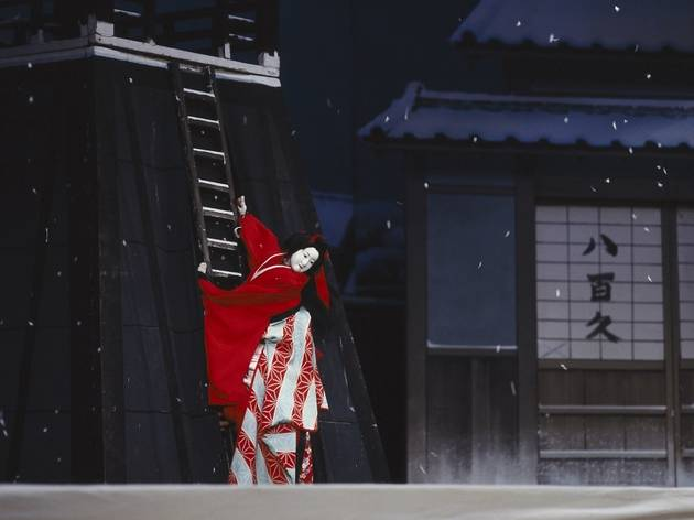 Bunraku and Wayang Kulit Workshop
