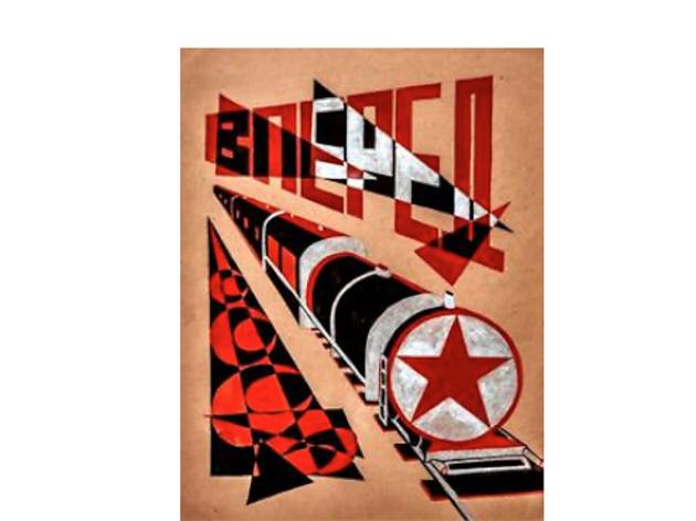 Exposition 'Du Primitivisme à la Propagande' à la galerie Shchukin