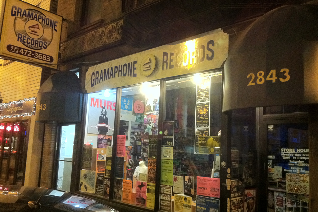 Gramaphone Records