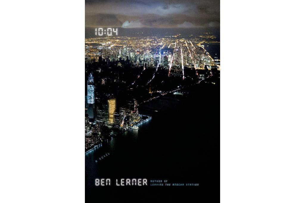 Ben Lerner '10:04'