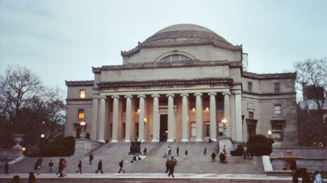 Low Memorial Library (at Columbia University)