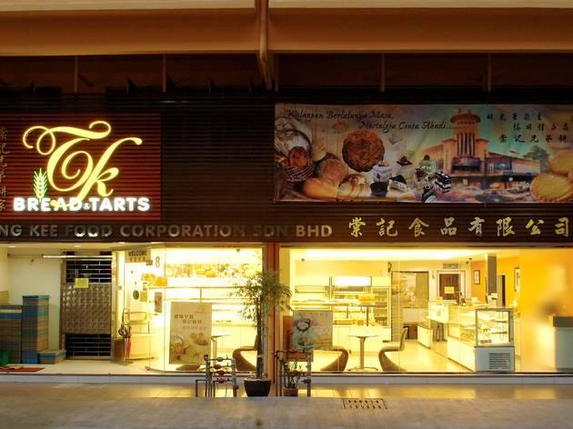 Tong Kee Bread & Tarts