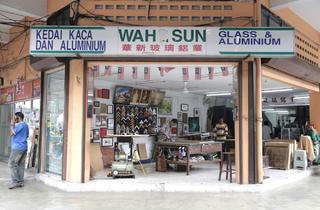Wah Sun