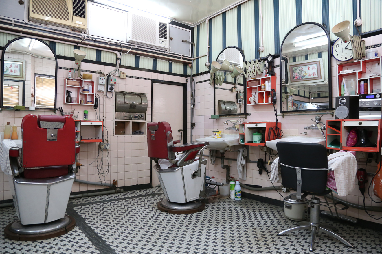 Lee Ying Hair Dressing Salon