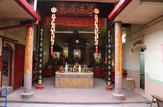 Zhong Wan Xian Shi temple