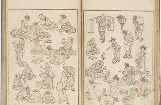 (Katsushika Hokusai, croquis, janvier 1814)