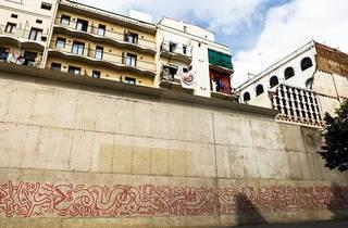 Mural del sida (Keith Haring, 1989 (2014))