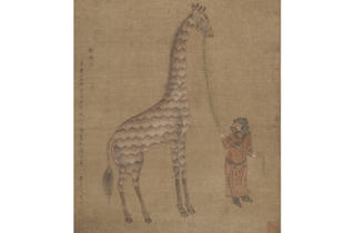 (Anonymous, 'Tribute giraffe with attendant'. Hanging scroll, ink and colours on silk. Dated 1414. Image courtesy of the Philadelphia Museum of Art)