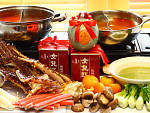 Oriental Steamboat