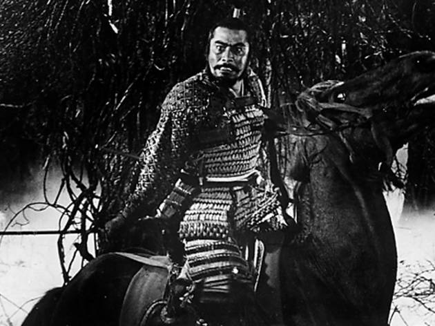 The Chicago Opera Theater Presents: Throne of Blood