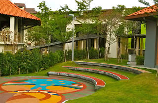 Pusat Kreatif Kanak-Kanak Tuanku Bainun