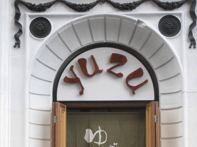 Yuzu, Manchester, Entrance