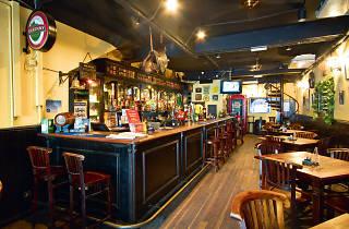 Bulldog English Pub & Restaurant