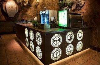 Bar Bharma
