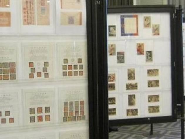 Stamp & Postcard Fair