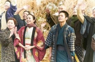 Japanese Film Festival 2014