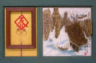 Yuan Art Exhibition by Madame Goh Hooi Khim