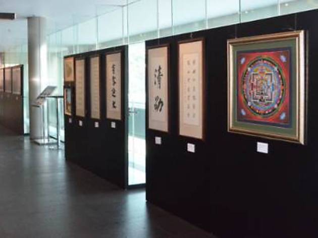 Charity Calligraphy & Photography exhibition