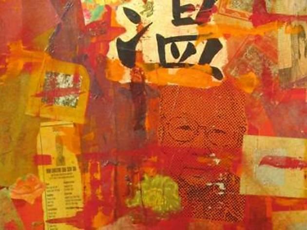 A Posthumous Retrospective & Requiem of George Voon