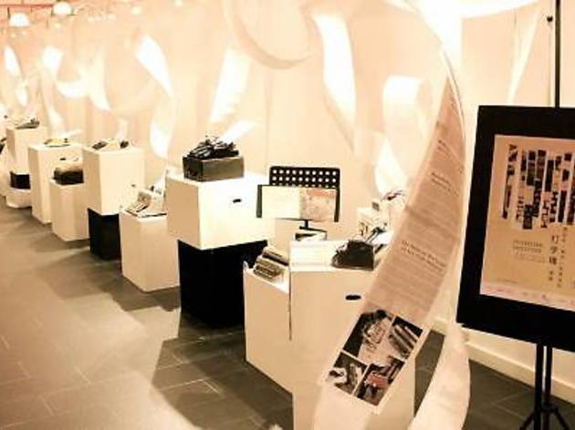 Typewriter exhibition
