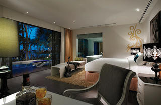 Fasting month package at Hard Rock Hotel
