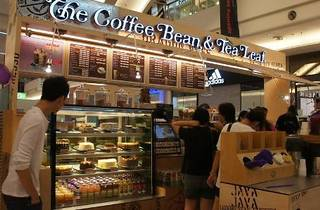 The Coffee Bean & Tea Leaf 50th Anniversary open house