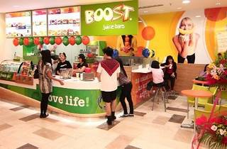 Boost Juice's Pamper your Valentine promotion