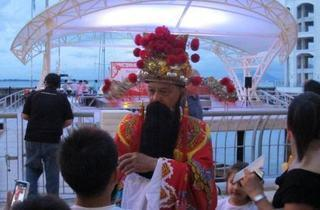 God of Prosperity at Straits Quay