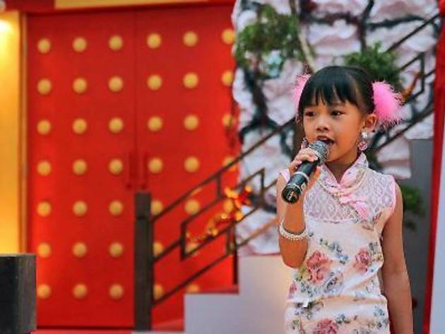Q-Kids Junior Golden Voice Singing Competition