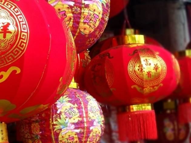 Chinese New Year celebration at Gurney Paragon