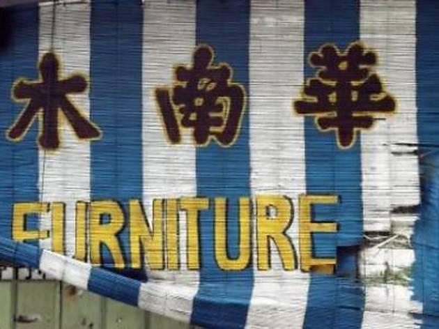 Furniture Confidential