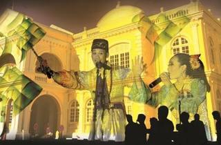 Raya Light and Sound Show