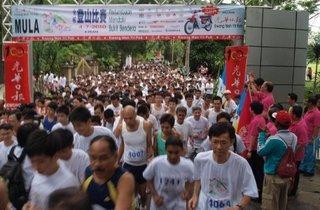 GTF 2012: Kwong Wah Yit Poh Penang Hill Climb