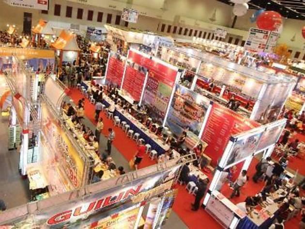 Penang MATTA Fair