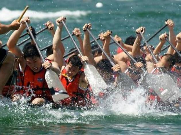 35th Penang International Dragon Boat Festival 2014