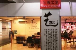 Penang Artists Corner