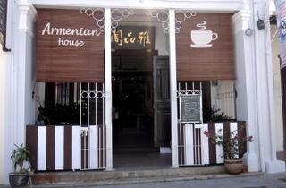 Armenian House