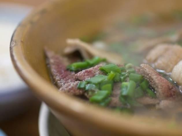 Goh Teo Kee Restaurant Gurney Drive