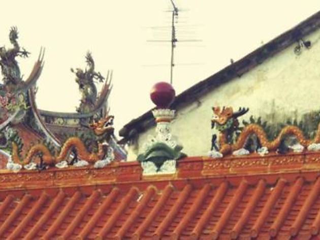 Kew Leong Tong Lim Kongsi