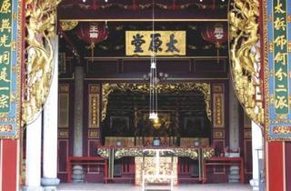 Thye Guan Tong Ong Kongsi