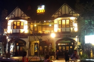 Soho English Pub & Restaurant