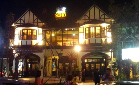 Soho English Pub and Restaurant, Auto-City
