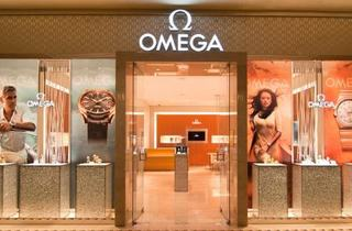 Omega Boutique by Swiss Watch Gallery