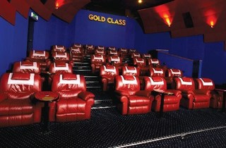 Golden Screen Cinemas Queensbay Mall